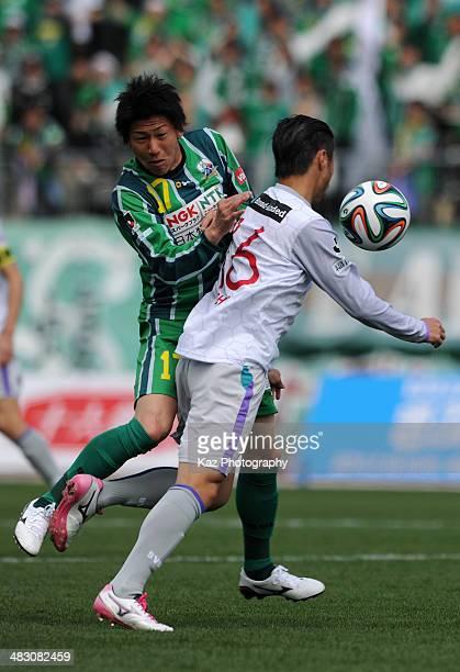 Daisuke Ishizu of Avispa Fukuoka and Shun Nogaito of FC Gifu compete for the ball during the JLeague second division match between FC Gifu and Avispa...