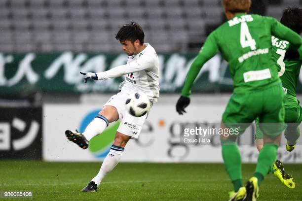 Daisuke Ishizu of Avispa Fukuoka in action during the JLeague J2 match between Tokyo Verdy and Avispa Fukuoka at Ajinomoto Stadium on March 21 2018...