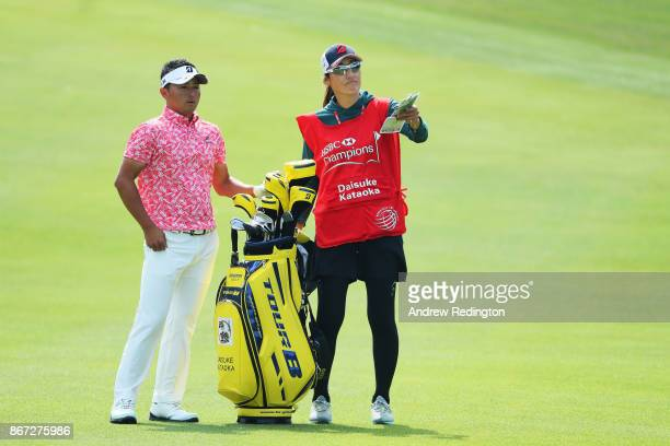 Daisuke Kataoka of Japan and his caddie prepare to play a shot on the first hole during the third round of the WGC HSBC Champions at Sheshan...