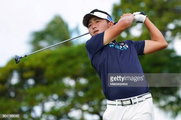Daisuke Kataoka of Japan hits a tee shot on the 11th hole during the first round of the Sony Open in Hawaii at Waialae Country Club on January 11...