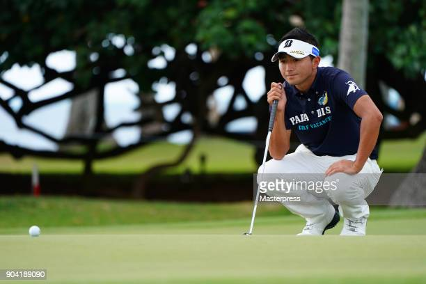 Daisuke Kataoka of Japan is seen on the 11th hole during the first round of the Sony Open in Hawaii at Waialae Country Club on January 11 2018 in...
