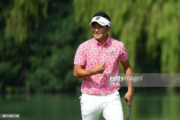 Daisuke Kataoka of Japan plays a shot on the 2nd hole during the third round of the WGC HSBC Champions at Sheshan International Golf Club on October...