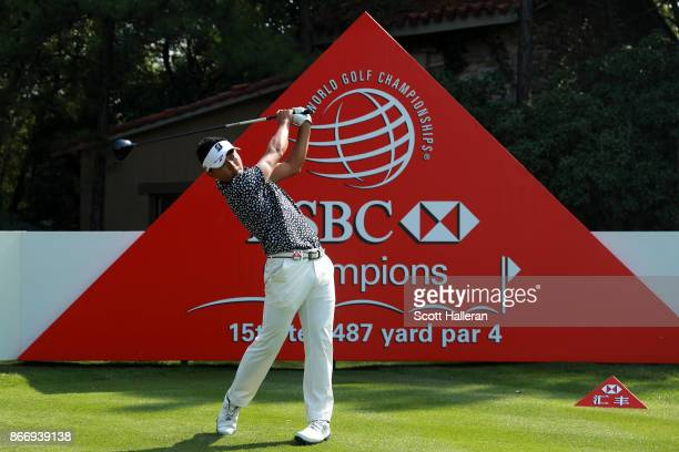 Daisuke Kataoka of Japan plays his shot from the 15th tee during the second round of the WGC HSBC Champions at Sheshan International Golf Club on...