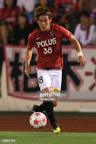 Daisuke Kikuchi of Urawa Red Diamonds in action during the 97th Emperor's Cup second round match between Urawa Red Diamonds and Gurlla Morioka at...