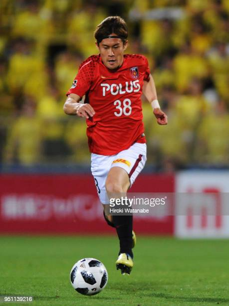 Daisuke Kikuchi of Urawa Red Diamonds in action during the J.League J1 match between Kashiwa Reysol and Urawa Red Diamonds at Sankyo Frontier Kashiwa...