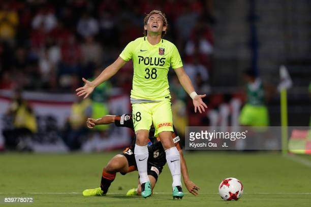 Daisuke Kikuchi of Urawa Red Diamonds reacts during the J.League J1 match between Shimizu S-Pulse and Urawa Red Diamonds at IAI Stadium Nihondaira on...