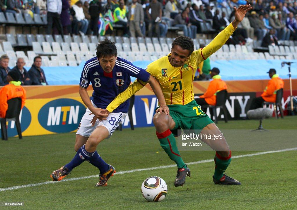 Japan v Cameroon: Group E - 2010 FIFA World Cup : ニュース写真