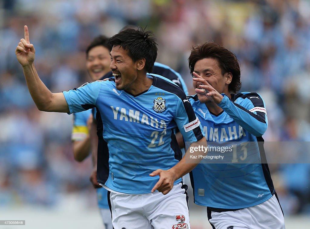 Jubilo Iwata v Mito Hollyhock - J.League 2 : ニュース写真