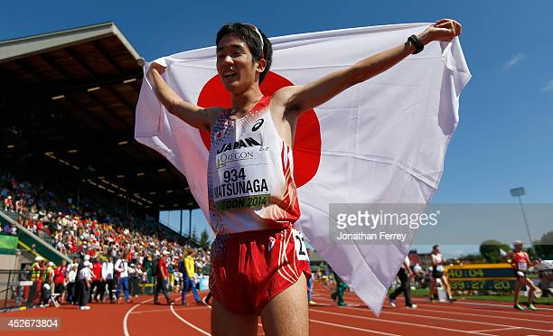 Daisuke Matsunaga of Japan celebrates after winning the men's 10000m race walk during day four of the IAAF World Junior Championships at Hayward...