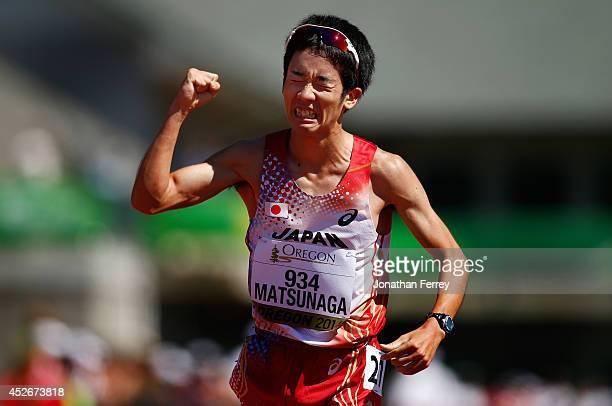 Daisuke Matsunaga of Japan celebrates as he wins the men's 10000m race walk during day four of the IAAF World Junior Championships at Hayward Field...