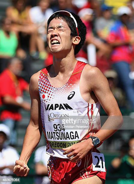 Daisuke Matsunaga of Japan celebrates as he wins the men's 10000m race walk during day four of the IAAF World Junior Championships at Hayward Field...