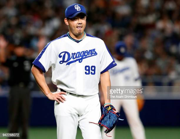 Daisuke Matsuzaka of the Chunichi Dragons reacts in the game against Yomiuri Giants at the Nagoya Dome on April 5, 2018 in Nagoya, Aichi, Japan.