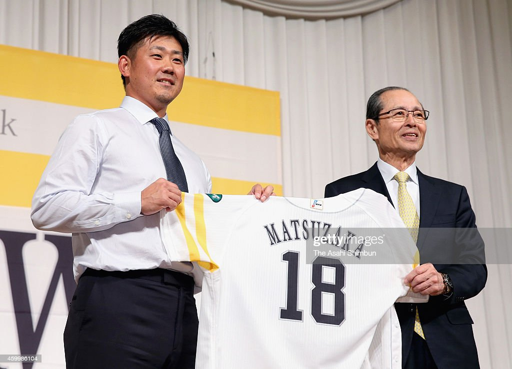 SoftBank Hawks Introduce New Player Daisuke Matsuzaka : News Photo