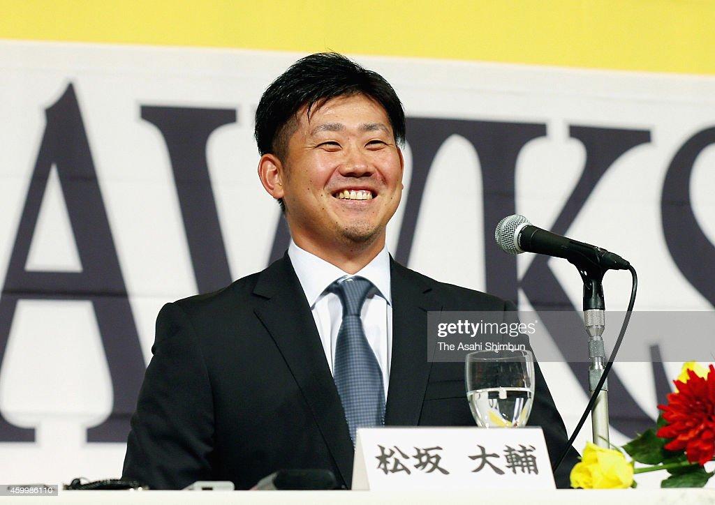 SoftBank Hawks Introduce New Player Daisuke Matsuzaka : News Photo