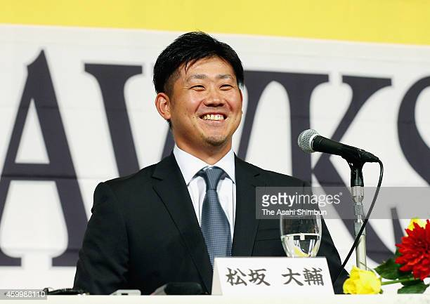 Daisuke Matsuzaka of the Fukuoka SoftBank Hawks speaks during a press conference on December 5 2014 in Fukuoka Japan