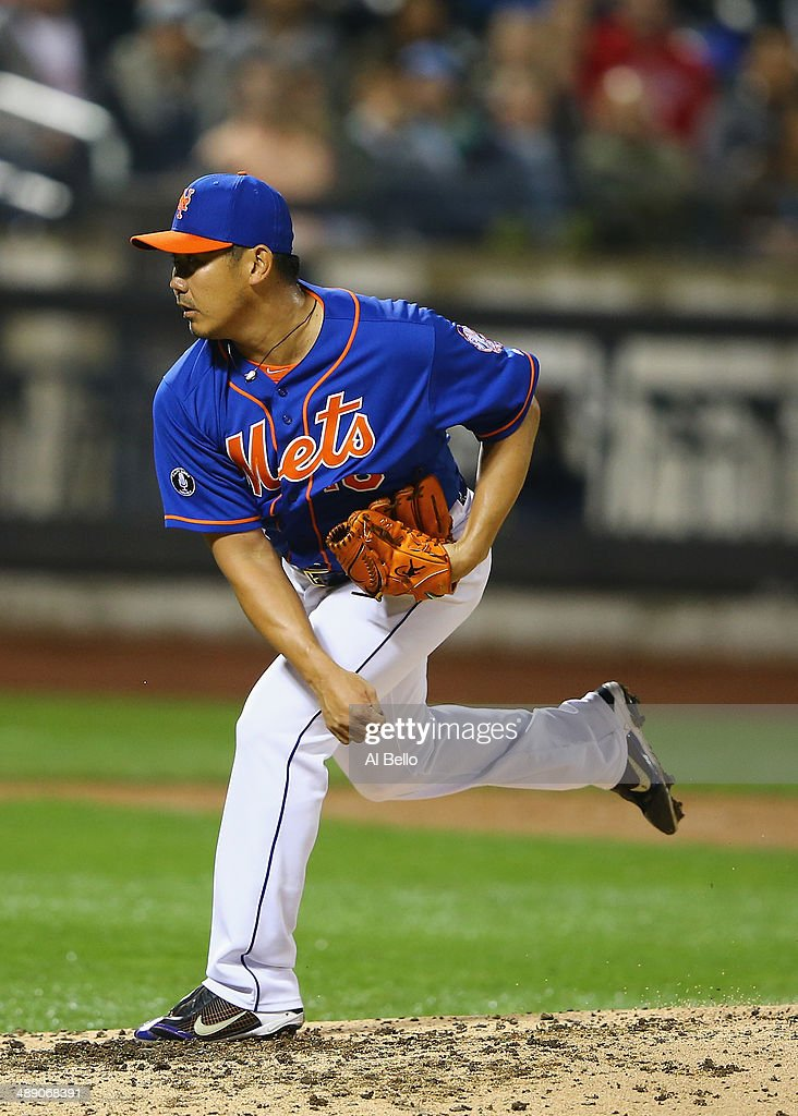 Daisuke Matsuzaka #16 of the New York Mets pitches in the fifth inning against the Philadelphia Phillies during their game on May 9, 2014 at Citi Field in the Flushing neighborhood of the Queens borough of New York City.
