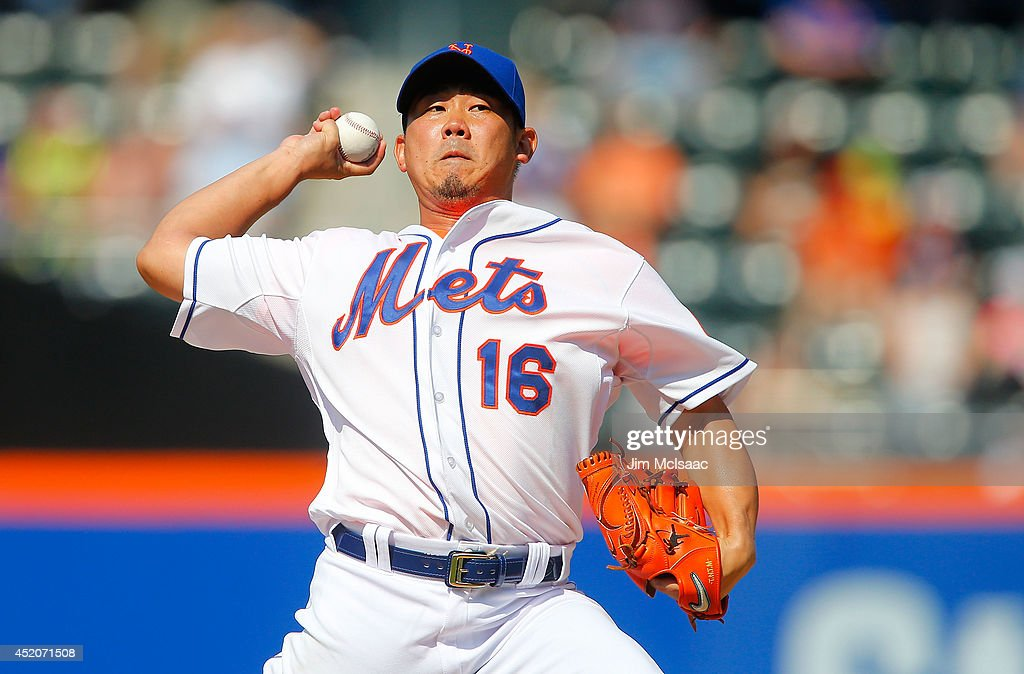 Daisuke Matsuzaka #16 of the New York Mets pitches in the first inning against the Miami Marlins at Citi Field on July 12, 2014 in the Flushing neighborhood of the Queens borough of New York City.