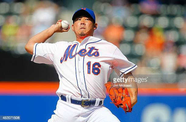 Daisuke Matsuzaka of the New York Mets pitches in the first inning against the Miami Marlins at Citi Field on July 12 2014 in the Flushing...
