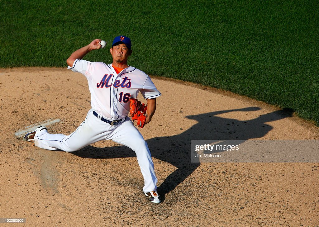 Daisuke Matsuzaka #16 of the New York Mets pitches in the sixth inning against the Miami Marlins at Citi Field on July 12, 2014 in the Flushing neighborhood of the Queens borough of New York City.