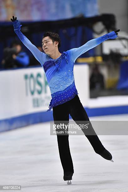 Daisuke Murakami of Japan competes in the Men Free Skating during day two of ISU Grand Prix of Figure Skating 2014/2015 NHK Trophy at the Namihaya...