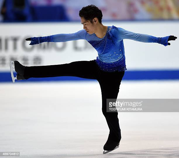 Daisuke Murakami of Japan performs during the men's singles free skating at the NHK Trophy ISU Grand Prix figure skating 2014 in Osaka on November 29...
