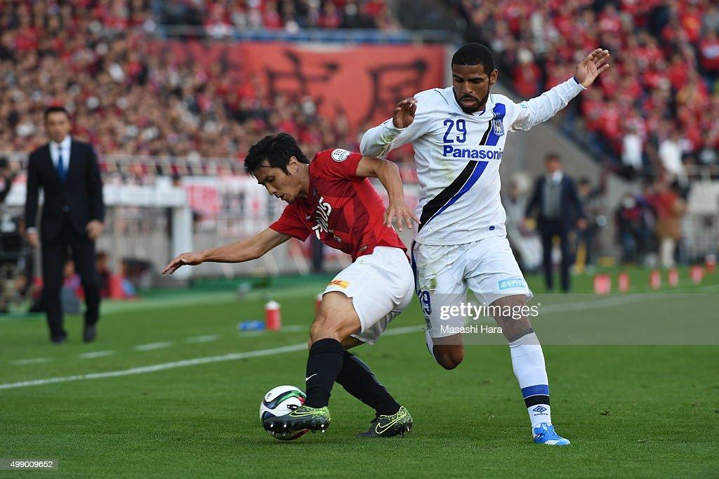 Urawa Red Diamonds v Gamba Osaka - J.League 2015 Championship : News Photo