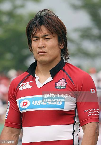 Daisuke Ohata of Japan poses before the start match during the IRB Pacific 5 Nations match between Japan and Tonga at Honjo Athletics Stadium on June...