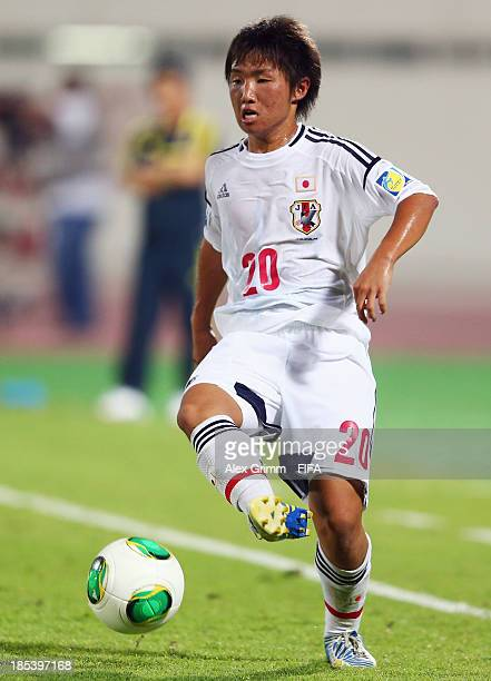 Daisuke Sakai of Japan controles the ball during the FIFA U17 World Cup UAE 2013 Group D match between Russia and Japan at Sharjah Stadium on October...