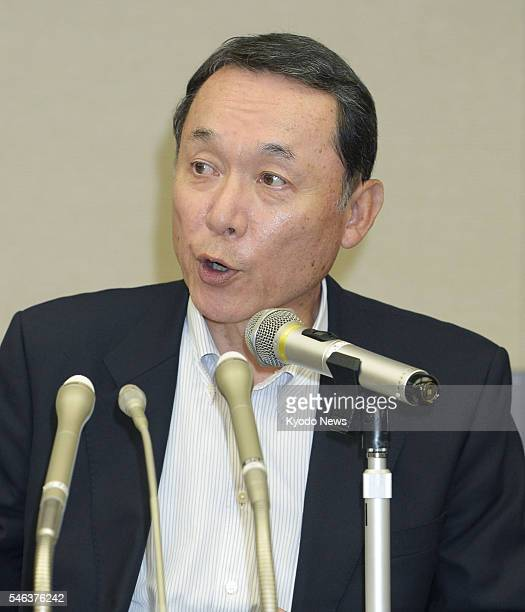 Daisuke Seki executive vice president of Japanese oil distributor Idemitsu Kosan Co speaks at a press conference in Tokyo on July 11 after talks with...