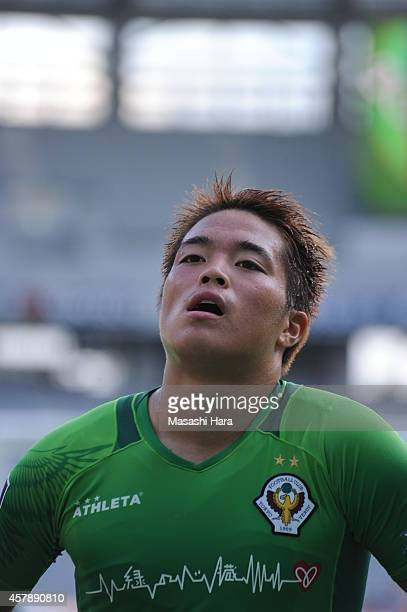 Daisuke Takagi of Tokyo Verdy looks on after the JLeague second division match between Tokyo Verdy and Ehime FC at Ajinomoto Stadium on October 26...