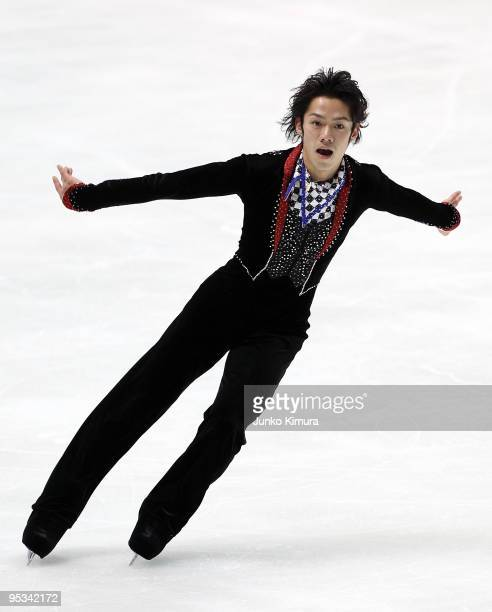 Daisuke Takahashi competes in the Men Free Skating on the day two of the 78th All Japan Figure Skating Championship at Namihaya Dome on December 26...