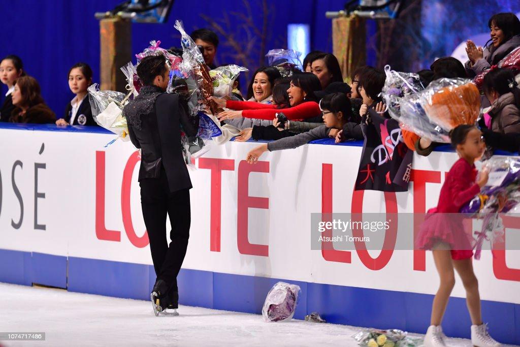 87th Japan Figure Skating Championships - Day 4 : News Photo
