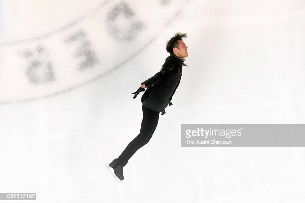 Daisuke Takahashi competes in the men's free skating on day four of the 87th Japan Figure Skating Championships at Towa Yakuhin RACTAB Dome on...