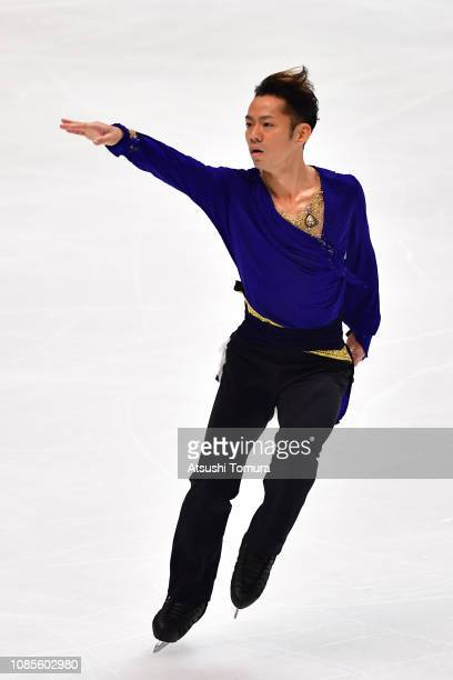 Daisuke Takahashi competes in the men's short prgram during day two of the 87th Japan Figure Skating Championships at Towa Yakuhin RACTAB Dome on...