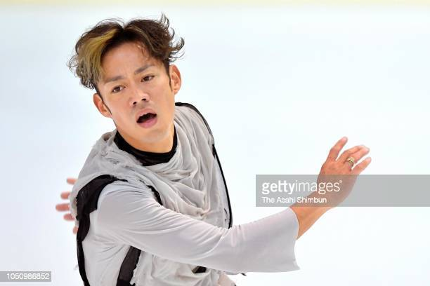 Daisuke Takahashi competes in the Men's Short program on day one of the Figure Skating Kinki Regional Championships at Amagasaki Sports Forest Ice...