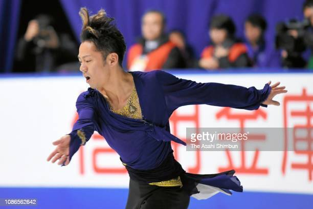 Daisuke Takahashi competes in the Men's Short Program on day two of the 87th Japan Figure Skating Championships at Towa Yakuhin RACTAB Dome on...