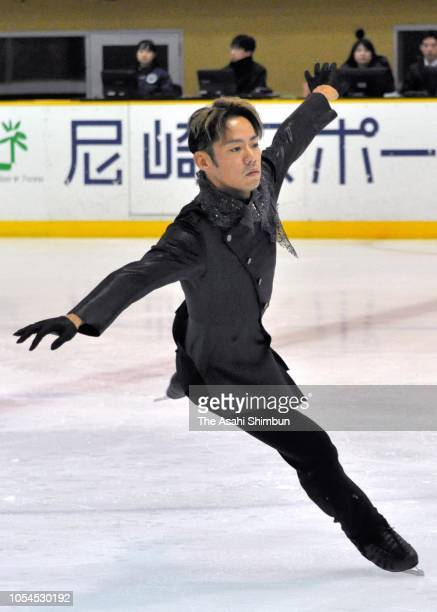 Daisuke Takahashi competes in the Men's Singles Free Skating on day two of the Figure Skating Kinki Regional Championships at Amagasaki Sports Forest...