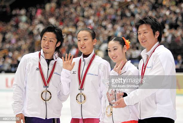 Daisuke Takahashi Mao Asada Yukari Nakano and Takeshi Honda of Japan pose after winning the Figure Skating Japan Open 2008 at Saitama Super Arena on...