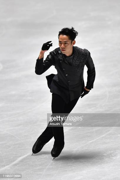 Daisuke Takahashi of Japan competes in Men free skating during day four of the 88th All Japan Figure Skating Championships at the Yoyogi National...