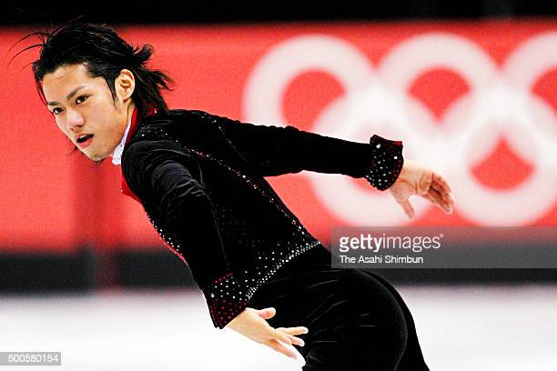 Daisuke Takahashi of Japan competes in the Figure Skating Men's Short Program during day four of the Torino Winter Olympics at Palavela on February...