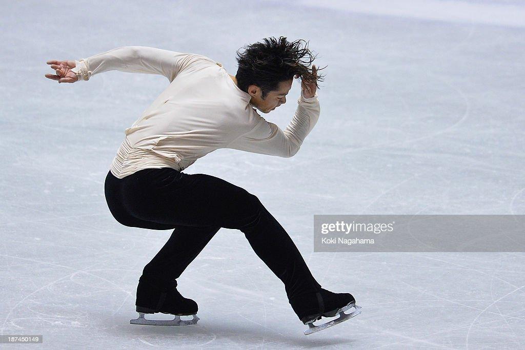 ISU Grand Prix of Figure Skating  2013/2014 NHK Trophy - Day 2 : News Photo