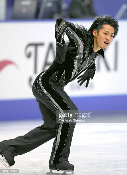 Daisuke Takahashi of Japan competes in the Men's Short Program during day three of the ISU Figure Skating Grand Prix Series NHK Trophy at Sendai City...