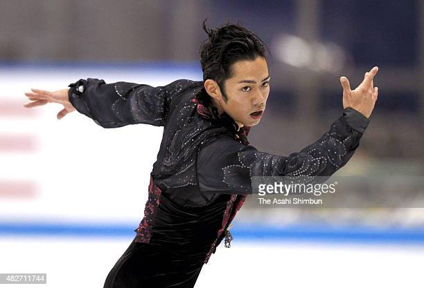 Daisuke Takahashi of Japan competes in the Men's Singles Free Program during day three the ISU Figure Skating NHK Trophy at Nippon Gaishi Arena on...