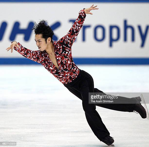 Daisuke Takahashi of Japan competes in the Men's Singles Short Program during day two of the ISU Figure Skating NHK Trophy at Nippon Gaishi Arena on...