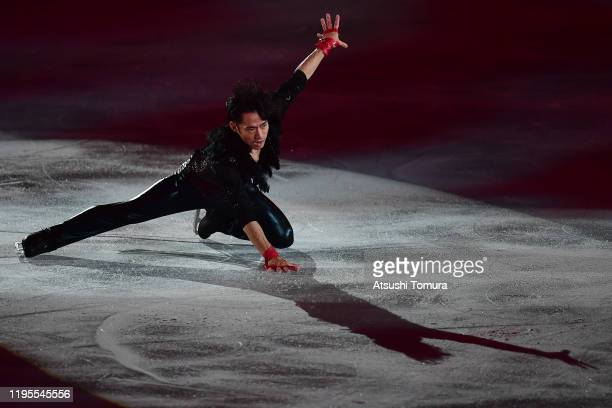 Daisuke Takahashi of Japan performs during the All Japan Medalist On Ice at the Yoyogi National Gymnasium on December 23 2019 in Tokyo Japan