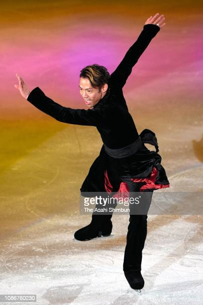 Daisuke Takahashi performs during the All Japan Medalist On Ice at Towa Yakuhin RACTAB Dome on December 25 2018 in Kadoma Osaka Japan