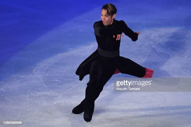 Daisuke Takahashi performs his routine during the All Japan Medalist On Ice at Towa Yakuhin RACTAB Dome on December 25, 2018 in Kadoma, Osaka, Japan.