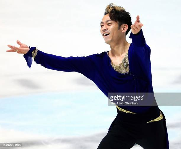 Daisuke Takahashi reacts after competing in the Men's Short Program on day two of the 87th Japan Figure Skating Championships at Towa Yakuhin RACTAB...