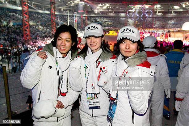 Daisuke Takahashi Shizuka Arakawa and Miki Ando of Japan figure skating team attend the Closing Ceremony of the Turin 2006 Winter Olympic Games on...