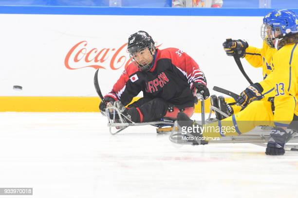 Daisuke Uehara of Japan in action during the Ice Hockey Classification Game between Japan and Sweden on day seven of the PyeongChang 2018 Paralympic...